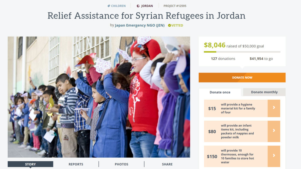 relief-assistance-for-syrian-refugees
